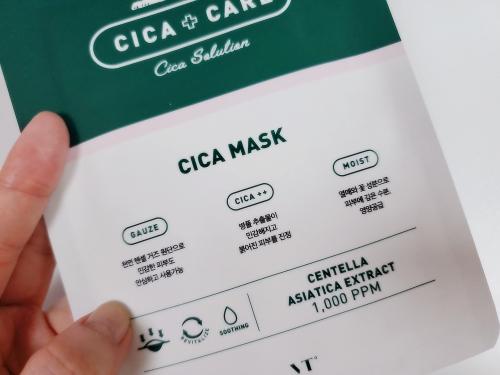 VTシカマスク シートパッケージ表 3つの特徴